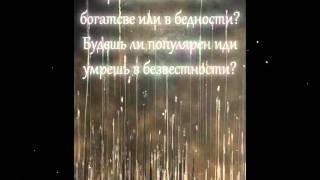 ВНУТРИ НЕЁ