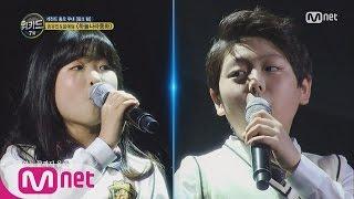 [WE KID] Innocent Couple♡ Yoon Yedam&Song Yu Jin 'Fairy Tale of Heaven' EP.07 20160331
