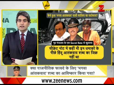 DNA: Was Lt. Colonel Srikanth Purohit framed to set political scores?