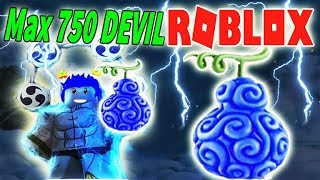 Roblox-the power of the Demon Left GORO GORO NOMI When FULL DEVIL 750 | Steve's one piece