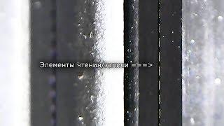 БМГ стримера IBM LTO-3