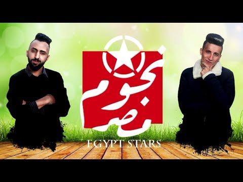 اغنية ارجعلي تاني .محمد الفنان .توزيع اسلام الابيض 2018