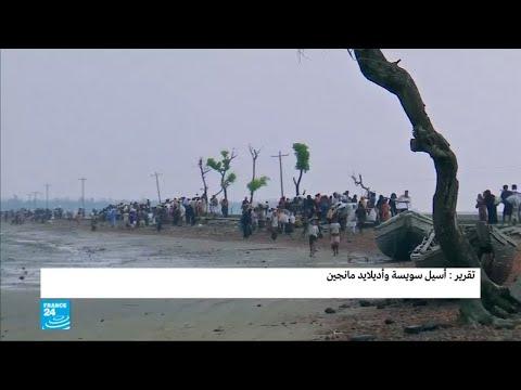 منظمة العفو الدولية: مسلحو الروهينغا قتلوا هندوسا في ولاية راخين العام الماضي  - نشر قبل 8 ساعة