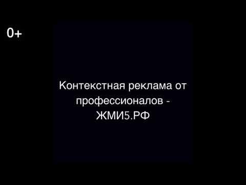 Не нужно слов. Просто ЖМИ5.РФ