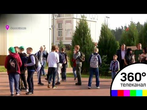 16 тысяч саженцев высадят жители подмосковной Балашихи