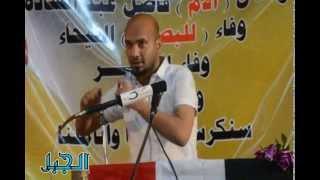 المجنون شعرا علي البديري  ... مهرجان ملتقى قبلة العراق القطري الاول 2015
