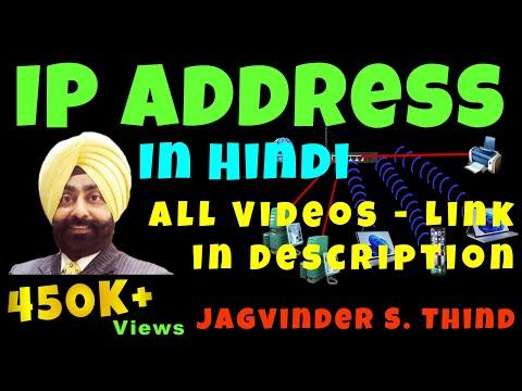 IP Address - IP Addressing Part 1