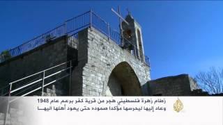 هذه قصتي- زطام زهرة فلسطيني يعود لحماية قريته