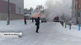На улице Куйбышева горел деревянный двухквартирный дом
