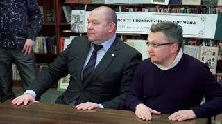 Пресс-конференция во Фрязинской библиотеке на ул. Вокзальная, д. 19, 13.11.2018