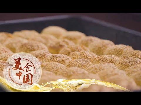 《美食中国》 20200121
