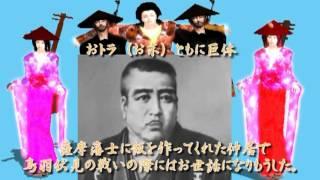 日本初の軍歌 宮さん宮さん 作曲者のもう一人の候補 中西君尾 祇園一の...