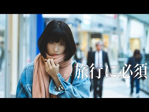 【福岡Vlog#4】最強旅行レンズ!24-105mmF4というスペックを買ったほうがいい理由【SONY α7iii】