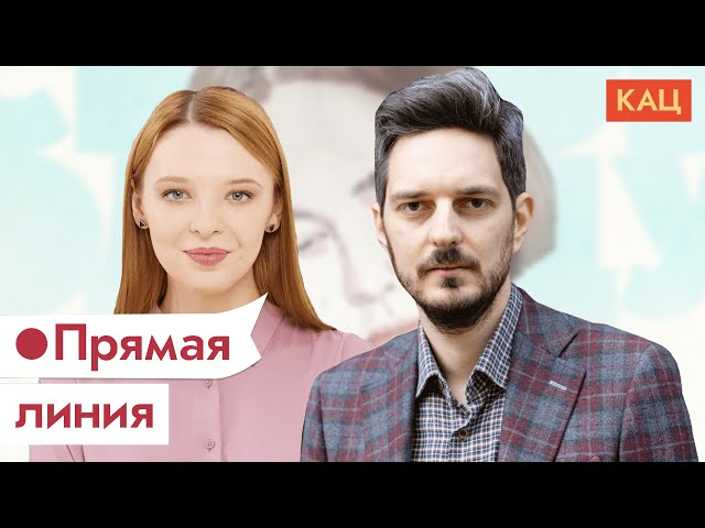 Стрим в поддержку Марии Платоновой / @Максим Кац