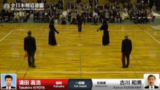 Takahiro KIYOTA M-eTM Kazuo FURUKAWA - 15th Japan 8dan KENDO Championship - First round 11