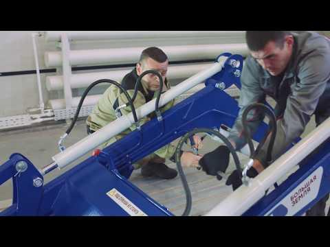 Инструкция по установке погрузчика Универсал 800R с БРС с трактора и БРС рабочих органов на МТЗ 82
