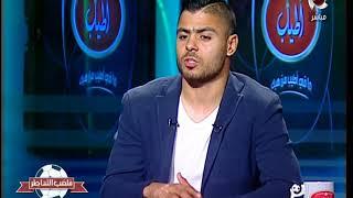 برنامج ملعب الشاطر - ابراهيم عبد الخالق لعيب نادى الزمالك وتفاصيل مشواره الكروى