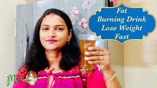 Fastest Weight loss in Telugu /Permanent Weight loss Remedy/ Easiest Cummin water weight loss Remedy