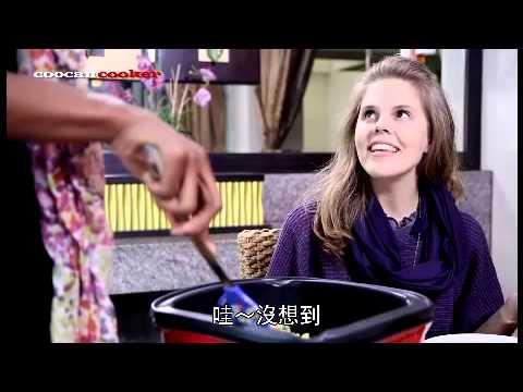 韓國coocan cooker-神奇美食料理全能鍋(CSC-008) @ 網路好康分享76 :: 痞客邦