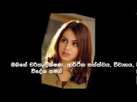 Sinhala match Making Software