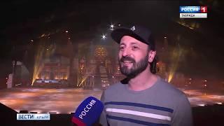 В Ялте состоится премьера ледового спектакля «Ромео и Джульетта»