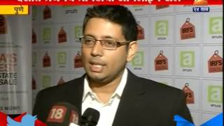 Pune : Property Sale Online