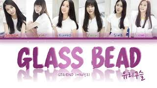 GFRIEND (여자친구) - 'GLASS BEAD (유리구슬)' COLOR CODED LIRIK INDON…