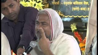 Jain Navkar Mantra Jap 9,99,99,999 (25 Min.)