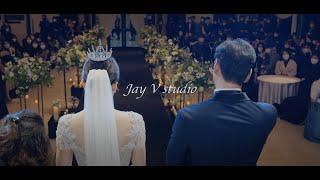 Jay V studio | 웨딩 본식 하이라이트 영상 …
