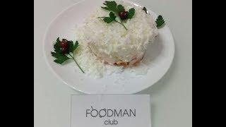 """Салат """"Невеста"""": рецепт от Foodman.club"""