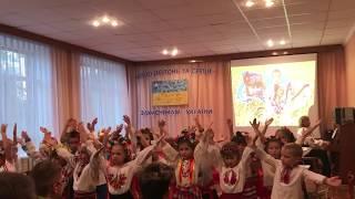 Будущее Украины!