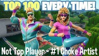 Fortnite: Battle Royale - #1 Choke Artist - Not Top Player - Family Friendly (Xbox One)