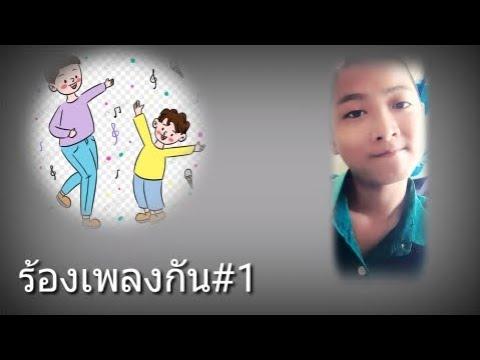 IT 2 อิท โผ่ลจากนรก 2 เต็มเรื่อง พากไทย