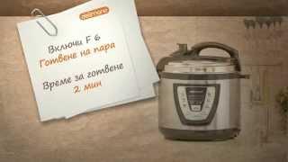 75eb3416ed7 Рецепта за Сьомга на пара с Мултикукър Делимано