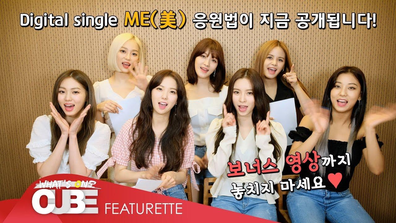 CLC(씨엘씨) - 'ME(美)' 응원법 #1