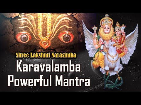 Shree Lakshmi Narasimha Karavalamba Powerful Mantra (MUST WATCH)) | Ramadevi Rao