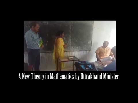 हाद करदी आपने - Believe it or Not! Uttrakhand Minister has done the impossible