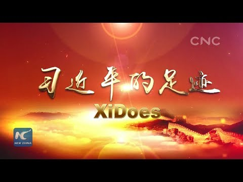 XiDoes丨A golden era for quality economic development