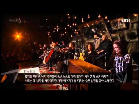 [EBS 스페이스공감] 뮤지컬