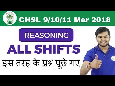 SSC CHSL Reasoning Analysis | 9th/10th/11th Mar 2018 | All SHIFTS I Day 03