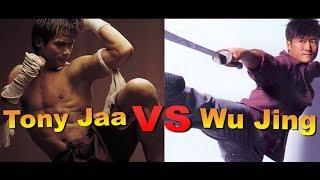 Heroes of Martial Arts #1 - Tony Jaa, Wu Jing