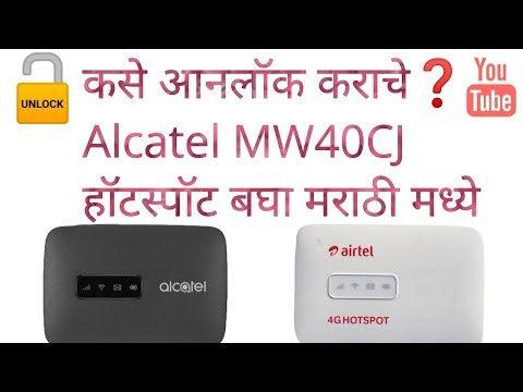 How To Unlock Alcatel MW40CJ 4G Hotspot...