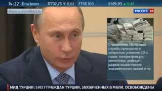 Новый вид налога предложил президент РФ Владимир Путин
