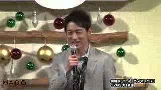 菅野美穂、初のアニメ声優に「まだまだ勉強しなきゃ」小泉孝太郎も登場...