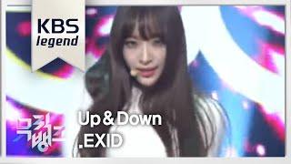 EXID - 위아래(Upu0026Down)- 뮤직뱅크 Musicbank 20141205