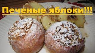 """""""Запечёные  яблоки с овсянкой, мёдом и орехами"""" (baked apples)"""
