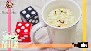 Badam Kesar Milk-केसर बादाम मिल्क //INDIAN BEST Almond Milk // PREETI SEHDEV