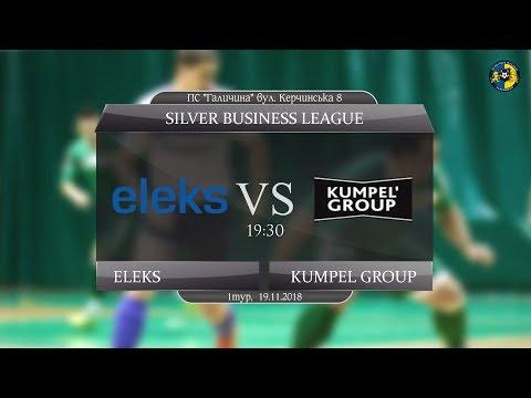 LIVE   Eleks - Kumpel Group (Silver Business League. 1 тур)