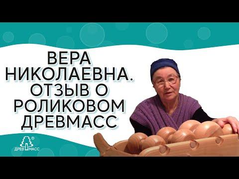 Межпозвоночная грыжа диска - Лечение Киев, Грыжа позвоночника