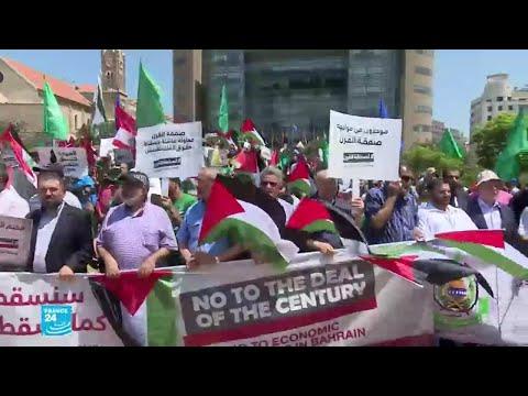 جموع من فلسطينيي مخيمات لبنان يعتصمون في بيروت رفضا لصفقة القرن  - نشر قبل 26 دقيقة
